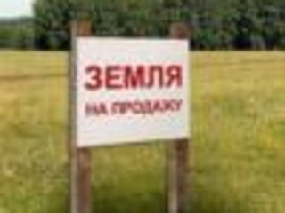 Земельный участок продается