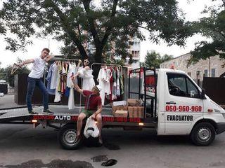 TRACTARE AUTO - EVACUATOR AUTO - MOLDOVA 24/24  TRACTARE IN ORICE RAZA A ORASULUI !!