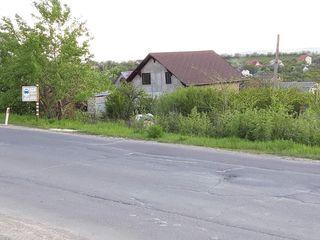 Casa Ialoveni,220mp,zona verde  65500 €