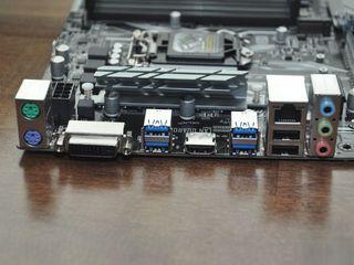 Asus Prime Z270-P (s1151, Intel Z270, PCI-Ex16)