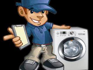 Куплю стиральную машину на запчасти. Вывезу.