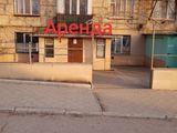 Аренда  продажа торговое помещение. Чадыр-Лунга , Центр.