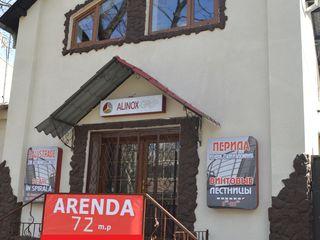 Arenda 72 mp pe strada Armeneasca