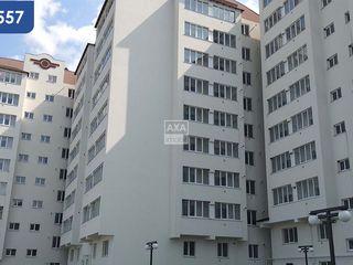 Vânzare- apartament cu 1 cameră! 25300€