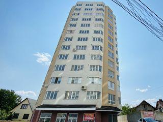 Apartament in Stăuceni!