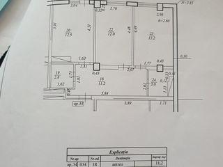 2-комнатная Тестемицану