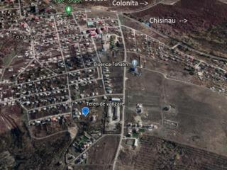 Lot pentru construcție in satul Tohatin [10000 €]