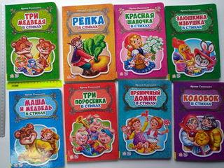 Книги и игры для развития ребенка.