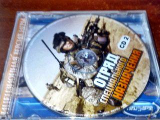 Продаю CD-R, DVD-R, DVD+RW диски новые, Игры, и 2 сумки для них