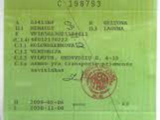 Lituaniana - urgent!! 250 mdl botanica sigma, et. 1 / литовский ботаника traducere.md