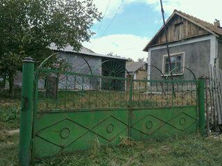 Срочно продается Дом 34 сот. 7.900е