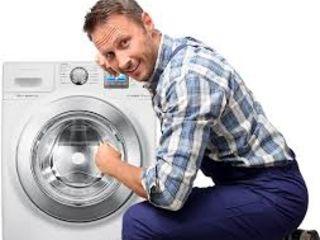 Ремонт стиральных машин.  Профессиональный на дому ремонт.  Только качество. Диагностика 200 лей.