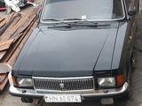 ГАЗ 3102