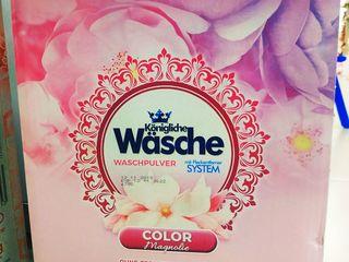 Spre vanzare Detergent Original din Germania DASH Wasche Washpulver cu livrare