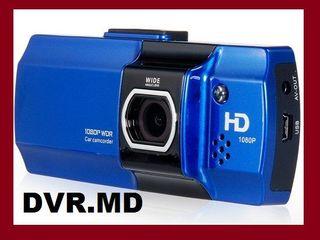 GPS-навигаторы  Видеорегистраторы по лучшим ценам  DVR.MD