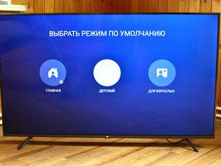Телевизор Xiaomi Mi LED TV 4A 32, низкая цена, гарантия и бесплатная доставка!