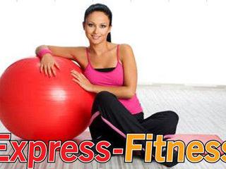 """«45 минут на перевоплощение» (фитнес программа).Женская студия """"Express-Fitness"""" :"""