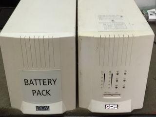 UPS PowerCom SMK-3000A - 1500 lei