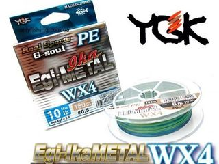 Шнур YGK G-Soul EGI Metal WX4 ( #0.5/ #0.6/ #0.8/ ) 150M/180M