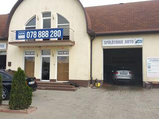 Vânzare auto service + spălătorie auto. com Ghidighici!