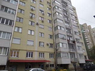 Офис 205 м в центре города 139000