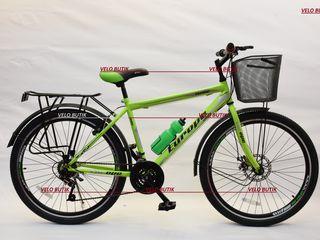 Biciclete cu coș și portbagaj.  livrare gratuită toată moldova  !!! posibil achitarea în rate.