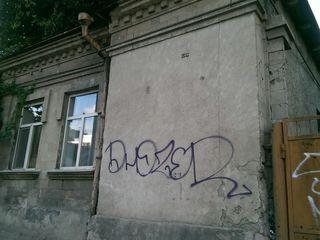 Вход и окна имеют  выход на ул.Измаил.