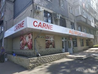 Vînzare magazin alimentar în Cricova.