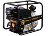 Мотопомпы / motopompe / pompe / hidrofoare echipate cu motoare euro 2! sisteme de irigatie ! In Rate