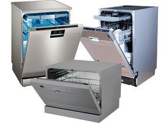 Посудомоечные машины - очень дёшево!