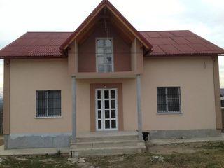 Se vinde casa in satul Furceni, r-nul Orhei. Pentru detalii apelati numarul