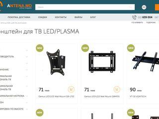 Antena.md     Подставки для LCD и CRT телевизоров, большой выбор низкие цены!!!