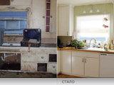 Не спешите выкидывать старую кухню!