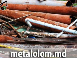 Прием металлолома Молдова черный цветной демонтаж вывоз. Высокие цены!
