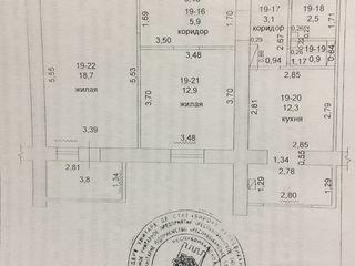 2х-комнатную квартиру с автономным отоплением (Новострой)