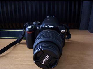 Nikon D60+ Nikkor 18-55 f 3,5-5.6 VR