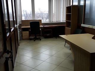 Сдам Офис 25 м 2,Коголничану 66,Центр