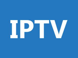 IPTV.ТВ Бокс 4/64 Гб память.НТВ+ТРИКОЛОР.1000  каналов.Россия+Молдова.Поворотные видеокамеры 900 лей