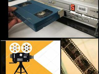 Рышкановка.Кассеты,Кино-фото-плёнки,Оцифровка.Перезапись.