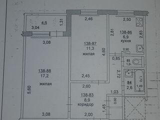 Срочно продам 2-комнатную квартиру !