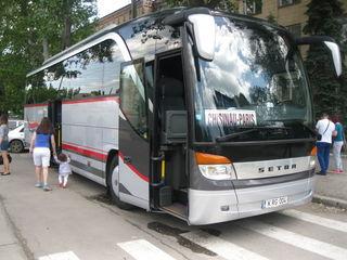 Transport Chisinau-Italia :Udine,Trieste,Padova,Vicenza,Roma,Milano,Verona,Brescia,Torino,Bologna