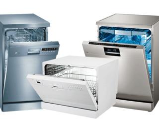 Ремонт посудомоечных машин. Приходим к вам на дому.