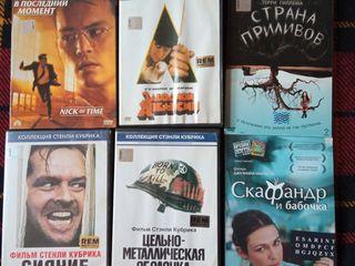 DVD - фильмы, музыка.