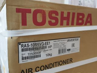 Aparate de aer conditionat toshiba inverter originale