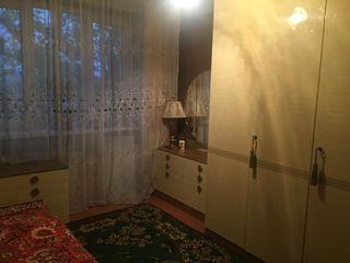 Vatra  apartament  /  Ватра.   2-х комнатная квартира .  32000