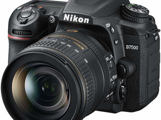 Фотоаппараты и  объективы  Canon,  Nikon, Fuji, Sony и т.д.