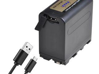 Sony NP-F970Pro-USB (7800mAh), BP-U60-USB, Sony NP-F770 (5200mAh), Sony NP-F570 7.2V (3200mAh)