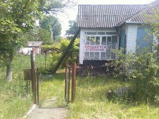 Продается дом Центр города