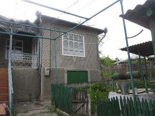 se vinde casa de locuit an satul ULMU