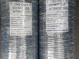 Butelii metan usoare CNG баллоны метан облегченные.